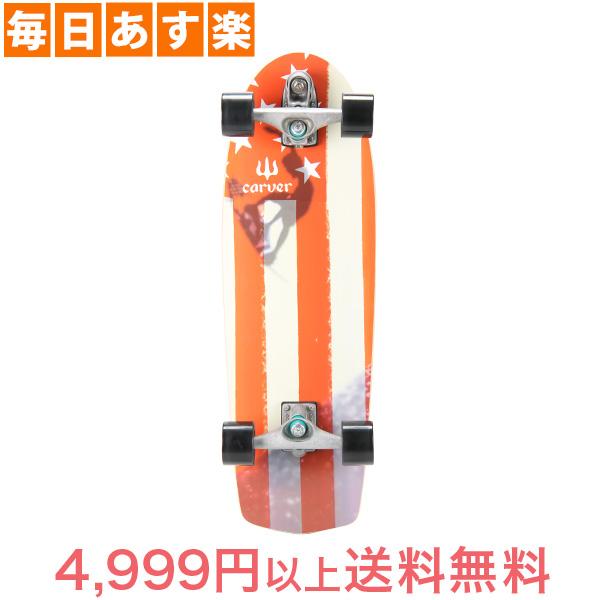 Carver Skateboards カーバースケートボード C7 Complete 30.75 Amber Flag アンバーフラッグ [4999円以上送料無料]