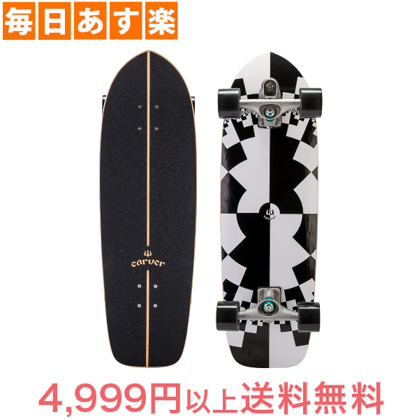 Carver Skateboards カーバースケートボード C7 Complete 32 Fraktal フラクタル [4999円以上送料無料]