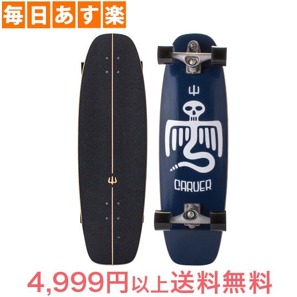 カーバースケートボード Carver Skateboards C7トラック 33.75インチ Point Break ポイントブレイク コンプリート BDCC73375PB サーフスケート サーフィン [4,999円以上送料無料]