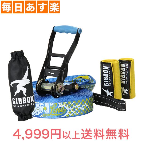 Gibbon ギボン FUN LINE X13 TREE PRO SET ファンライン×13 ツリープロセット Blue ブルー 13881 スラックライン [4999円以上送料無料]