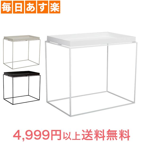 ヘイ HAY トレイテーブル Lサイズ サイドテーブル Tray Table SIDE TABLE L コーヒーテーブル おしゃれ 北欧 [4999円以上送料無料]