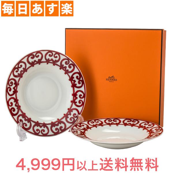 Hermes エルメス ガダルキヴィール Soup Plate スーププレート 皿 22cm 011113P 2個セット [4999円以上送料無料]