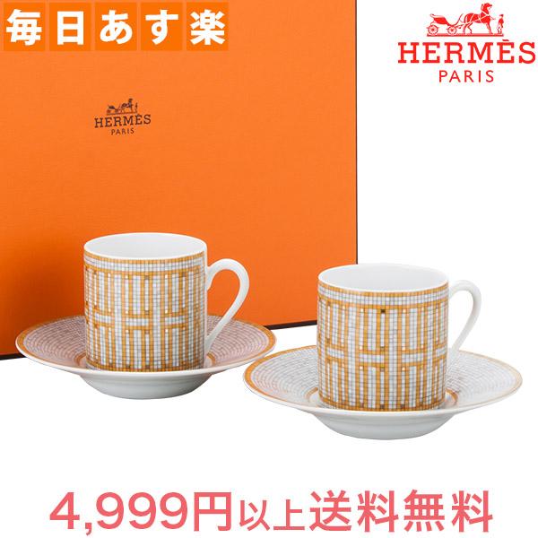 エルメス Hermes モザイク ヴァンキャトル コーヒーカップ&ソーサー 026017P au 24 Espresso cup & saucer ゴールド エスプレッソカップ ゴールド 食器 [4999円以上送料無料]