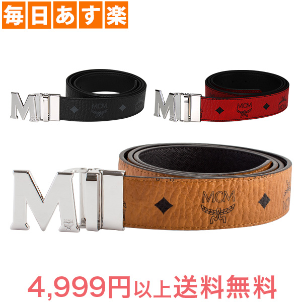 MCM エムシーエム リバーシブル ベルト メンズ フリーサイズ MXB6AVI02 MEN'S BELT VISETOS リバーシブルベルト カット調整可 [4,999円以上送料無料]
