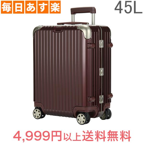 リモワ RIMOWA Limbo リンボ Cabin MultiWheel キャビン4輪 Carmona Red カルモナレッド 881.56.34.4 スーツケース [4,999円以上送料無料] [4,999円以上送料無料]