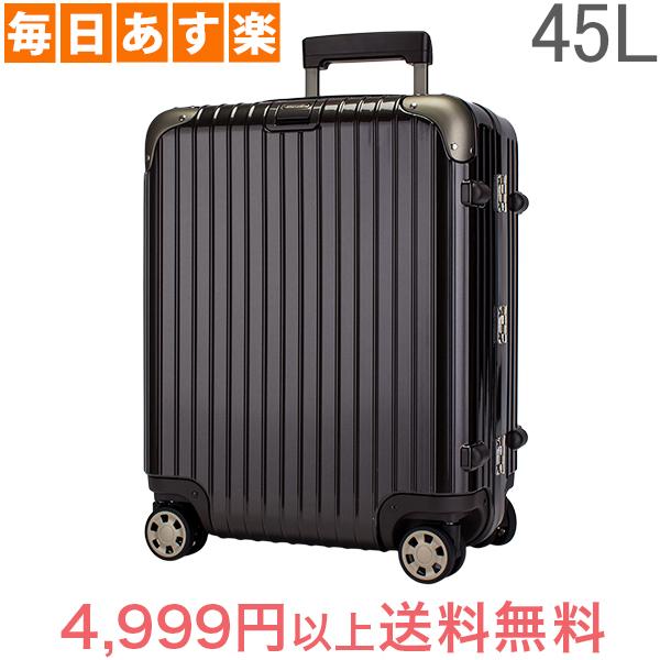 リモワ RIMOWA リンボ 45L 4輪 マルチウィール スーツケース 881.56.33.4 グラナイトブラウン Limbo MultiWheel Granite brown キャリーバッグ [4,999円以上送料無料] [4,999円以上送料無料]