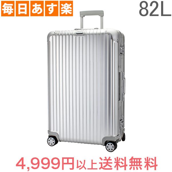 リモワ RIMOWAトパーズ 924.73.00.5 スーツケース 924.73.00.5 TOPAS Multiwheel スーツケース【4輪 RIMOWAトパーズ】82L 電子タグ【E-Tag】[4,999円以上送料無料], 注目ブランド:edf9ac2c --- sunward.msk.ru