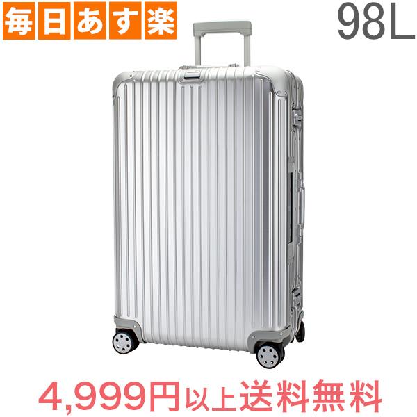 リモワ RIMOWAトパーズ 924.77.00.5 スーツケース TOPAS 98L 電子タグ 【E-Tag】[4,999円以上送料無料]