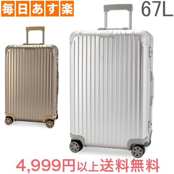 773d9734fc 楽天市場】リモワ RIMOWA 【Newモデル】 オリジナル 925630 チェックイン ...