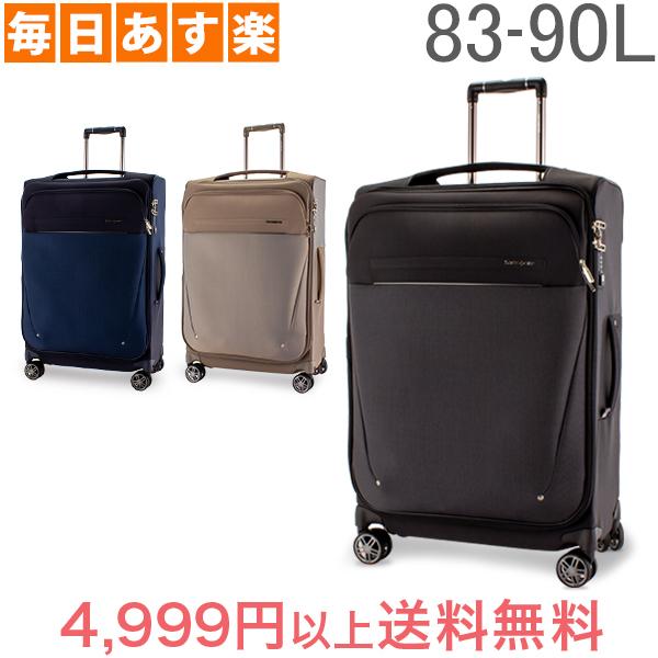 【1年保証】 サムソナイト Samsonite スーツケース 83-90L ビーライト スピナー 71 エキスパンダブル B-Lite Icon SPINNER 71 EXP 106698 キャリーケース [4,999円以上送料無料]