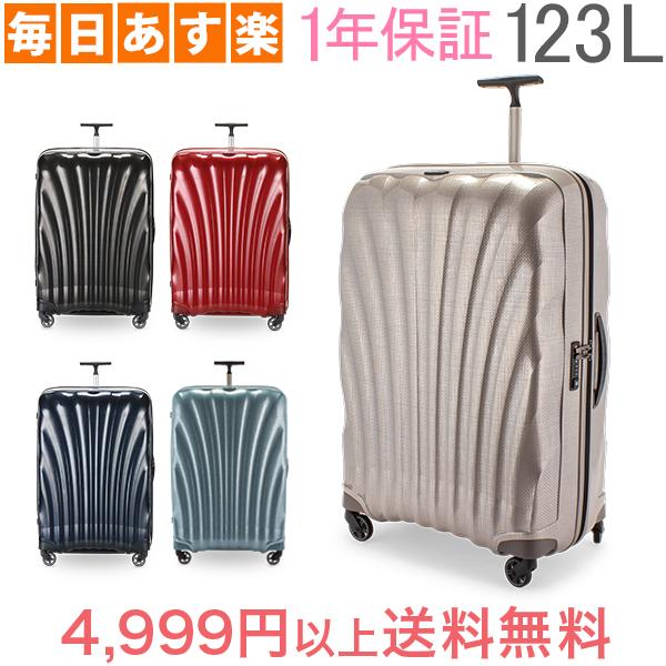 【1年保証】サムソナイト Samsonite スーツケース 123L 軽量 コスモライト3.0 スピナー 81cm 73352 Cosmolite 3.0 SPINNER 81/30 FL2 キャリーバッグ [4,999円以上送料無料]