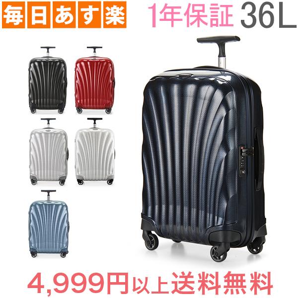 【1年保証】 サムソナイト Samsonite スーツケース 36L 軽量 コスモライト3.0 スピナー 55cm 73349 COSMOLITE 3.0 SPINNER 55/20 キャリーバッグ [4999円以上送料無料]