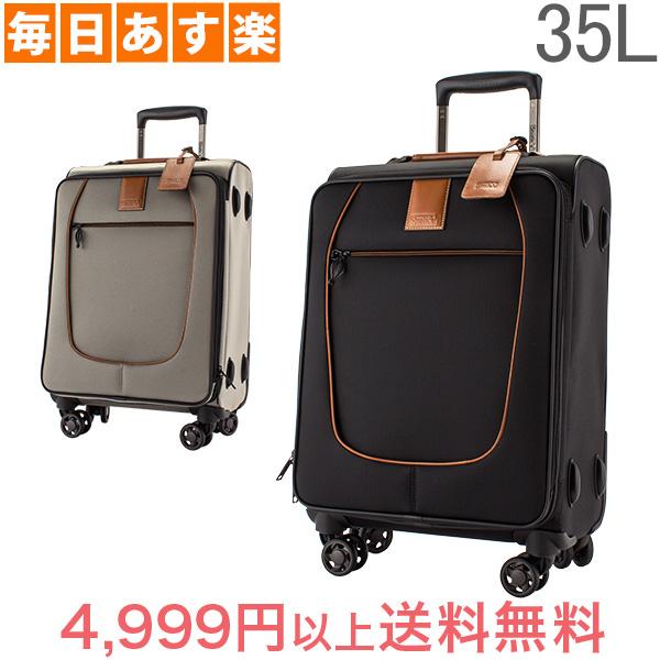 ストラティック Stratic スーツケース 機内持ち込み Sサイズ 35L 軽量 4輪 ソフト 頑丈 小型 キャリーバッグ ドイツ おしゃれ シェルテック [4,999円以上送料無料]