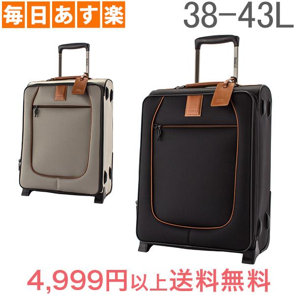 ストラティック Stratic スーツケース 機内持ち込み Sサイズ 38-43L 軽量 2輪 ソフト 頑丈 小型 キャリーバッグ ドイツ おしゃれ シェルテック [4,999円以上送料無料]