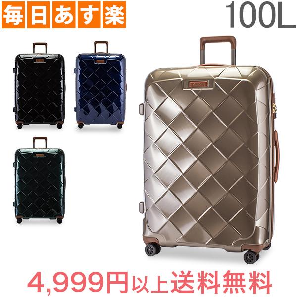 ストラティック Stratic スーツケース 100L Lサイズレザー & モア 3-9894-75 LEATHER & MORE 軽量 本革 キャリーバッグ キャリーケース L 4DW TSA [4,999円以上送料無料]