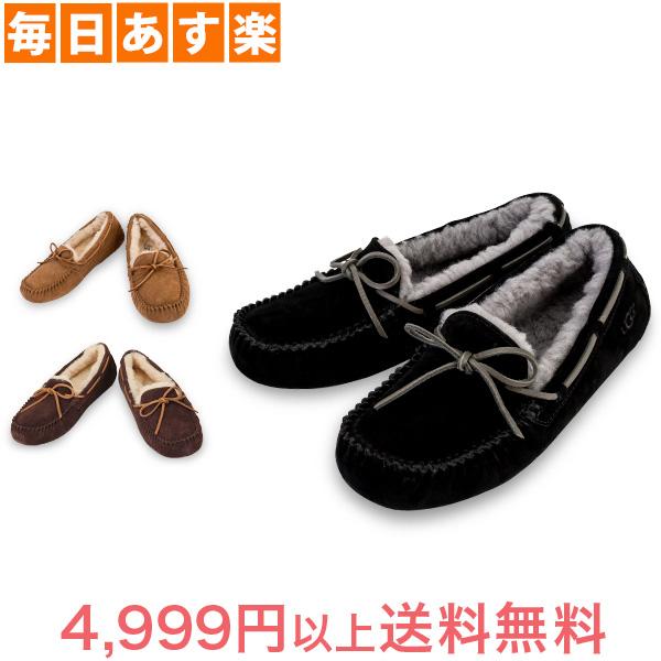 UGG アグ モカシン メンズ Olsen オルセン 1003390 Men's Slipper Collection メンズスリッパーコレクション 靴 シューズ [4999円以上送料無料]