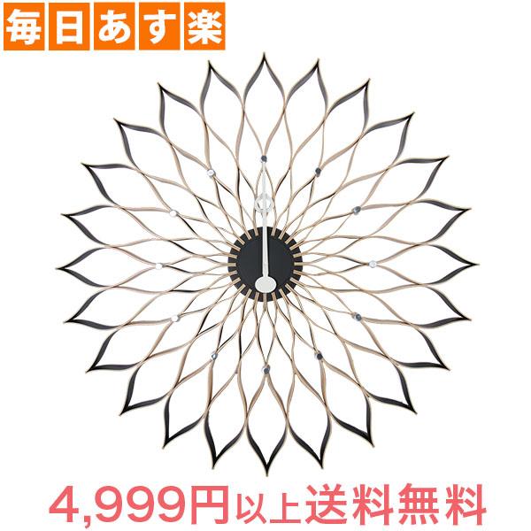 Vitra ヴィトラ クロック Wall Clocks ウォール 201 クロック 壁掛け 時計 時計 Sunflower Clock Beige ベージュ 201 256 01 [4999円以上送料無料], ケルヒャー公式:50dcc824 --- novoinst.ro