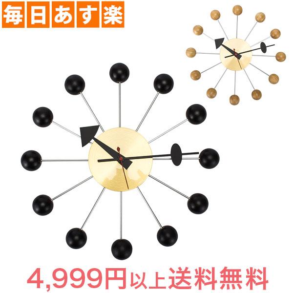【1万円以上3%OFF】ヴィトラ Vitra 掛け時計 Ball Clock (ボールクロック) ウォールクロック デザイン インテリア おしゃれ [4999円以上送料無料]【コンビニ受取可】