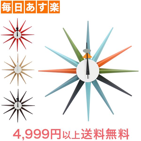 Vitra ヴィトラ Wall Clocks ウォール クロック 時計 Sunburst Clock [4999円以上送料無料]