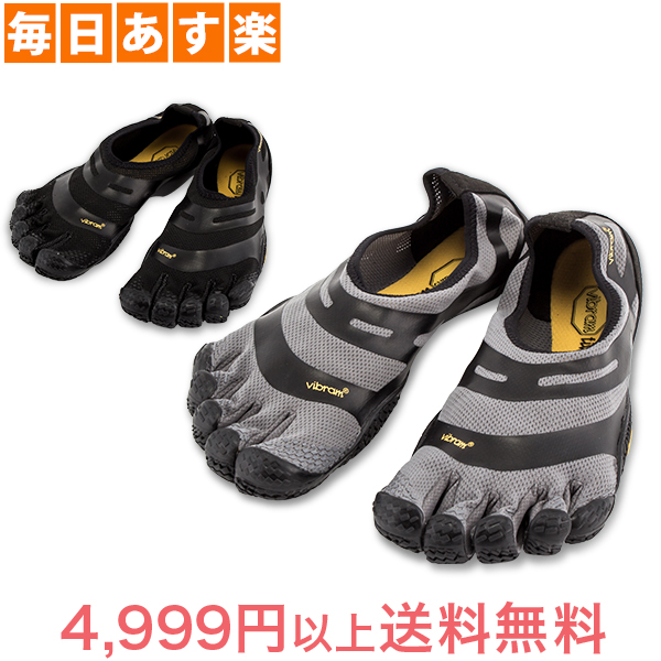ビブラム Vibram ファイブフィンガーズ メンズ EL-X M0101 Training Mens 5本指 シューズ ベアフット靴 トレーニング [4,999円以上送料無料]