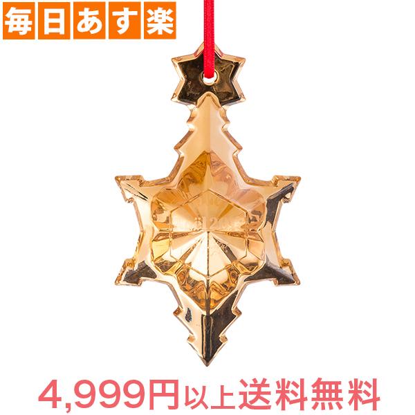 バカラ Baccarat クリスマスオーナメント ノエル ゴールド 雪の結晶 クリスタル クリスマス 2811538 Noel Ornament [4,999円以上送料無料]