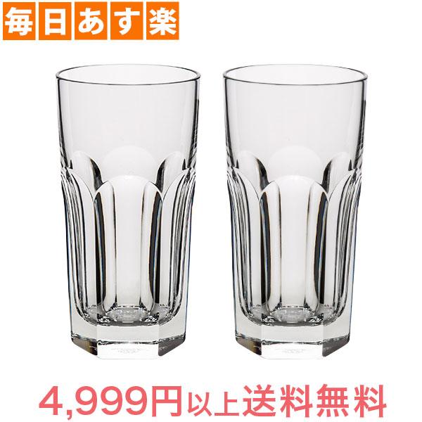 バカラ Baccarat グラス ペア アルクール ハイボール タンブラー 2811288 Harcourt Highball Glass クリスタル 食器 [4,999円以上送料無料]