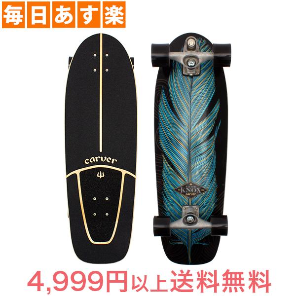 カーバースケートボード Carver Skateboards C7 コンプリート 31.25インチ ノックスキル Knox Quill C1013011005 スケボー [4,999円以上送料無料]