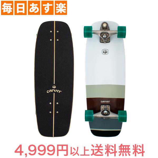 カーバースケートボード Carver Skateboards C7 コンプリート 27.5インチ ミニシモンズ Mini Simms C1013011001 スケボー [4,999円以上送料無料]
