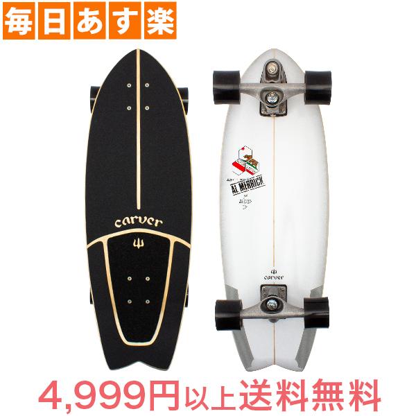 カーバースケートボード Carver Skateboards C7 コンプリート 29.25インチ ポットモッド チャンネルアイランド C1013011026 スケボー [4,999円以上送料無料]