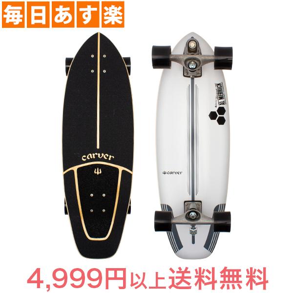 カーバースケートボード Carver Skateboards C7 コンプリート 30.75インチ フライヤー チャンネルアイランド C1013011027 スケボー [4,999円以上送料無料]