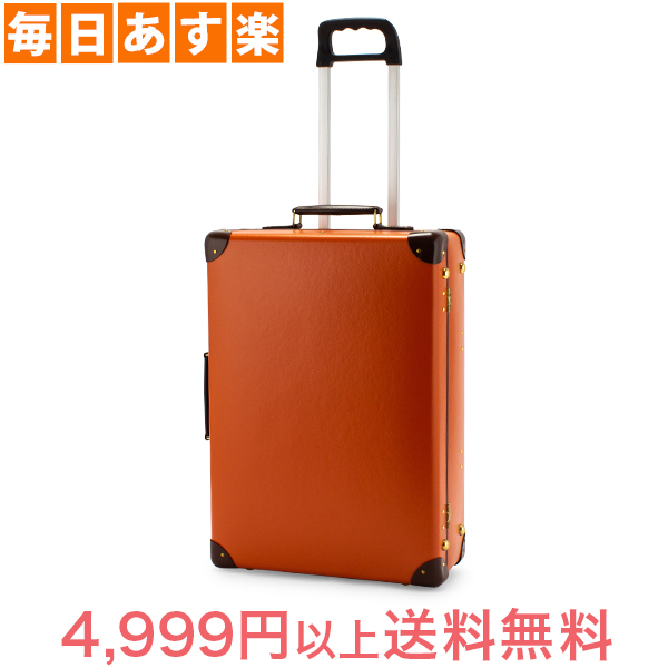 グローブトロッター Globe Trotter スーツケース 21インチ 2輪 キャリーバッグ トランク Trolley Case オレンジ&タン GTORGOT21TC [4,999円以上送料無料]