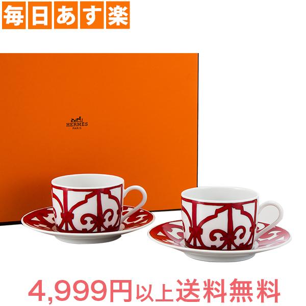 Hermes エルメス ガダルキヴィール Tea cup and saucer ティーカップ&ソーサー 160ml 011016P 2個セット [4999円以上送料無料]