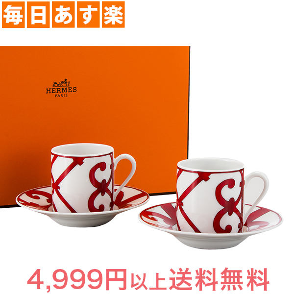 Hermes エルメス ガダルキヴィール Coffee cup and saucer コーヒーカップ&ソーサー 100mL 011017P 2個セット [4999円以上送料無料]
