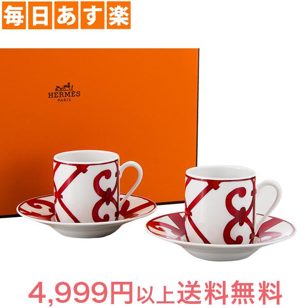 Hermes エルメス ガダルキヴィール Coffee cup and saucer コーヒーカップ&ソーサー 100mL 011017P 2個セット [4999円以上送料無料]