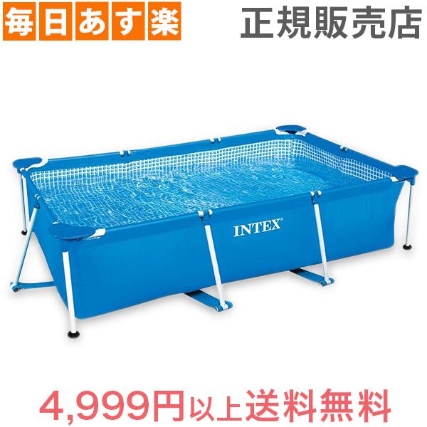 インテックス Intex レクタングラー フレームプール 260 × 160 × 65cm 28271NP 組み立て式 フレーム 夏 大型プール ビッグプール 長方形 [4,999円以上送料無料]
