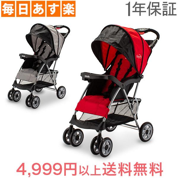 【1年保証】コルクラフト ベビーカー クラウド ストローラー 軽量 コンパクト 安全 赤ちゃん KL020 KOLCRAFT Cloud Plus Lightweight Stroller [4999円以上送料無料]