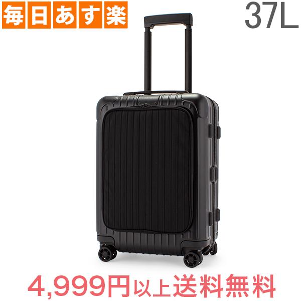 リモワ RIMOWA 【Newモデル】 エッセンシャル スリーブ 84253634 キャビン 37L 4輪 スーツケース Essential Sleeve Cabin 旧 ボレロ [4,999円以上送料無料]
