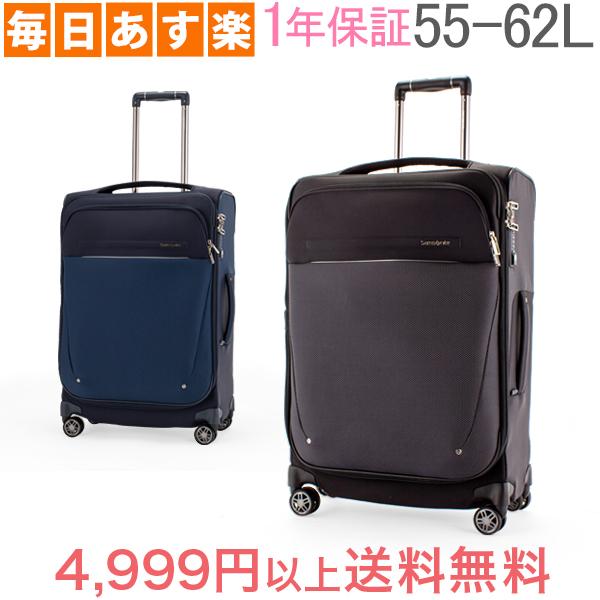 【1年保証】 サムソナイト Samsonite スーツケース 55-62L ビーライト スピナー 63 エキスパンダブル B-Lite Icon SPINNER 63 EXP 106697 [4,999円以上送料無料]