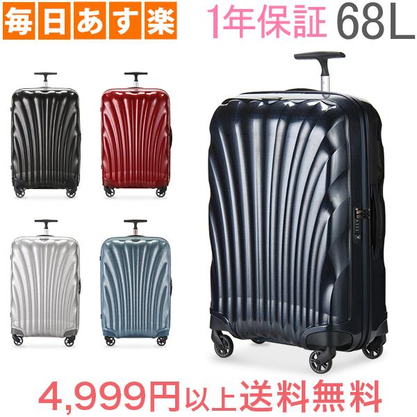 【1年保証】 サムソナイト Samsonite スーツケース コスモライト3.0 スピナー69【68L】旅行 出張 海外 V22 73350 Cosmolite 3.0 SPINNER 69/25 FL2 一