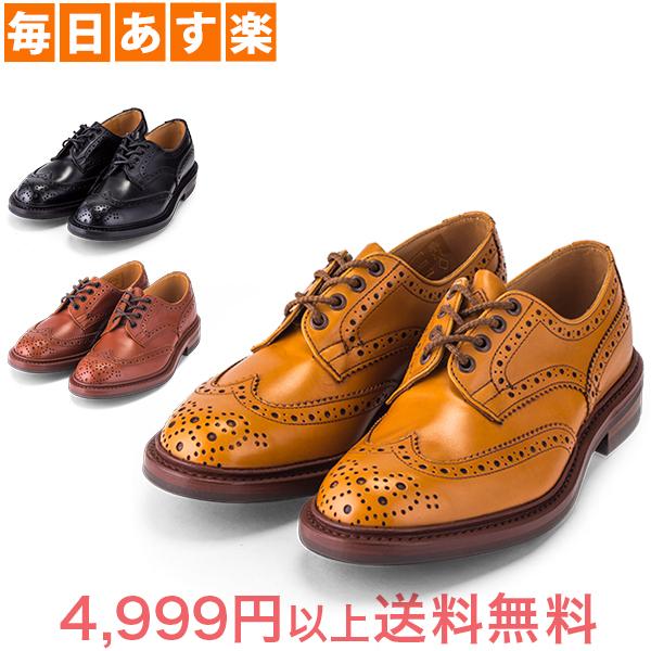 トリッカーズ Tricker's バートン ウィングチップ ダイナイトソール 5633 Bourton Dainite sole メンズ 靴 ブローグシューズ レザー 本革 [4999円以上送料無料]