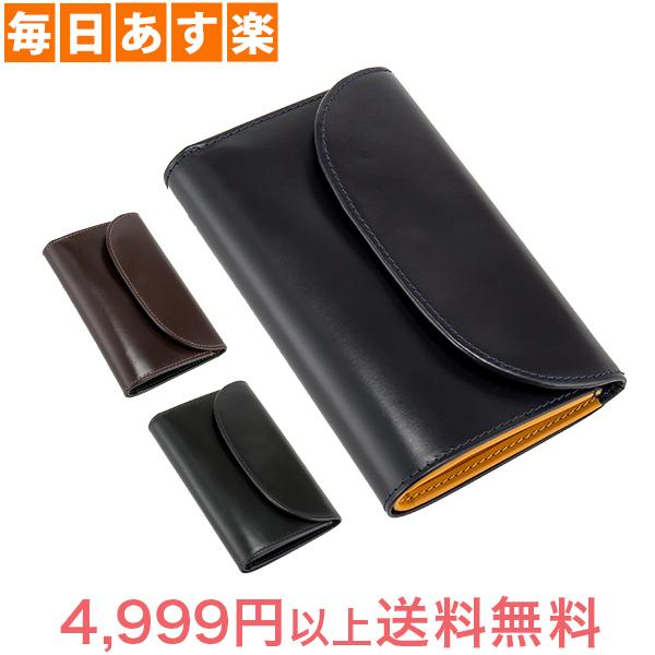 ホワイトハウスコックス Whitehouse Cox 財布 三つ折り財布 小銭入れ付き ブライドルレザー S7660 Three Fold Purse Bridle Leather メンズ レディース [4,999円以上送料無料]