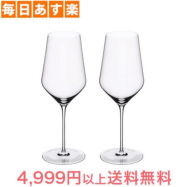 ザルト Zalto ワイングラス 2脚セット ハンドメイド ホワイトワイン 11 402 Zalto DENK'ART Whitewine Clear ペアグラス おしゃれ プレゼント ギフト 贈り物 [4,999円以上送料無料]
