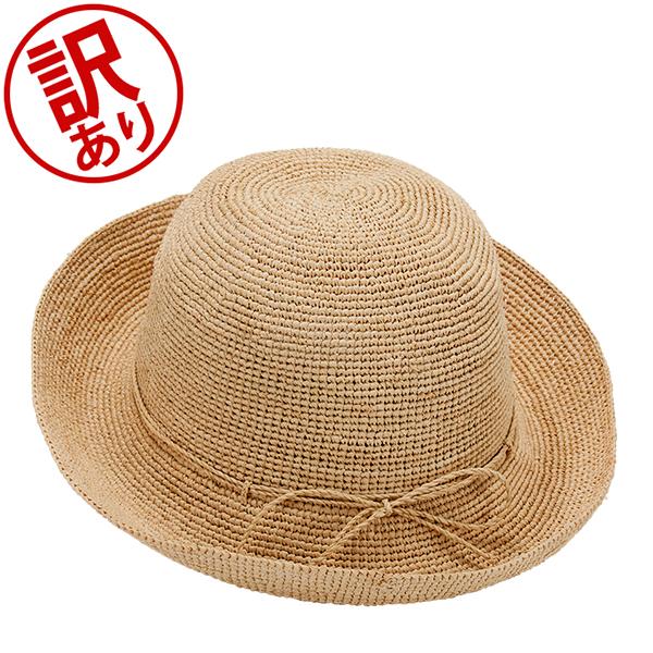 まとめ買いクーポン配布中 【訳あり】 ヘレンカミンスキー Helen Kaminski プロバンス 8 ラフィア ハット 麦わら帽子 Rollable Raffia Crochet Provence 8 レディース 折りたたみ あす楽