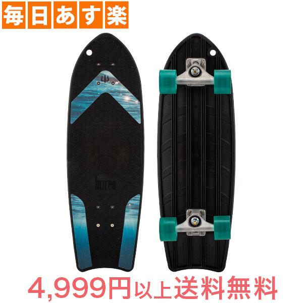 カーバー スケートボード Carver Skateboards スケボー CX コンプリート 27インチ ブレオ アヒ Bureo AHI complete [4,999円以上送料無料]