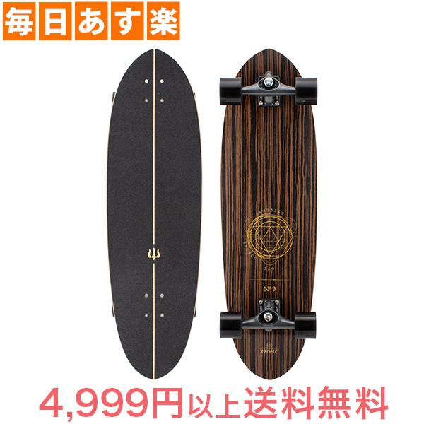 カーバー スケートボード Carver Skateboards スケボー CX コンプリート 35インチ BDCC7235HN9 / BDCC735HN9GRY ヒードロン Haedron No. 9 [4,999円以上送料無料]