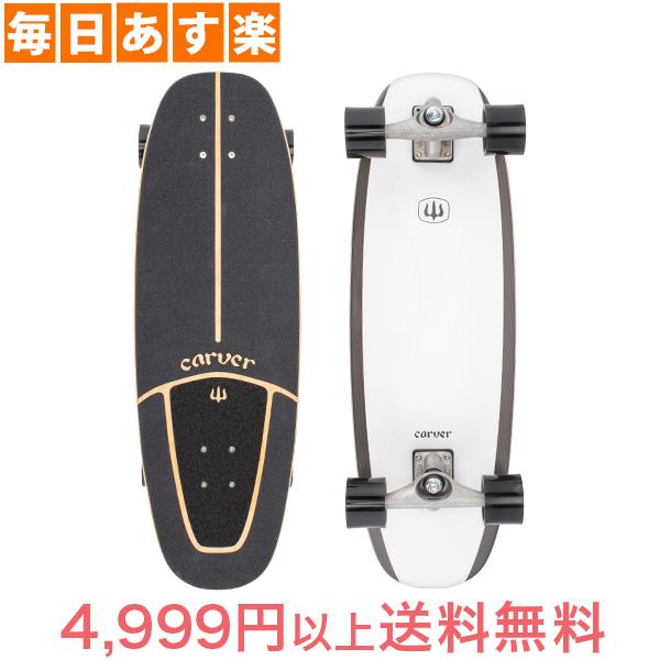カーバー スケートボード Carver Skateboards スケボー CX コンプリート 30インチ プロテウス Basalt Proteus Complete [4,999円以上送料無料]