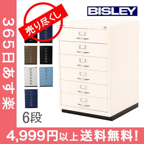 【赤字売切り価格】BISLEY ビスレー Matte Surface ベーシック F 6 storage drawers-F6E/F6 マルチ収納ケース 6段 49 収納 オフィス 引き出し [4999円以上送料無料] アウトレット
