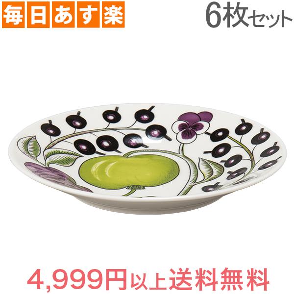 アラビア Arabia パラティッシ パープル ソーサー 16.5cm 6枚セット プレート 食器 磁器 Paratiisi Purple Saucer 皿 北欧 ギフト 贈り物 [4,999円以上送料無料]