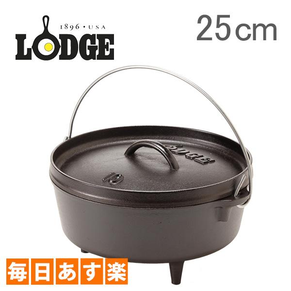 Lodge ロッジ ロジック キャンプオーブン 10インチ L10CO3 Lodge Logic Camp Dutch Oven アウトドア [4999円以上送料無料]