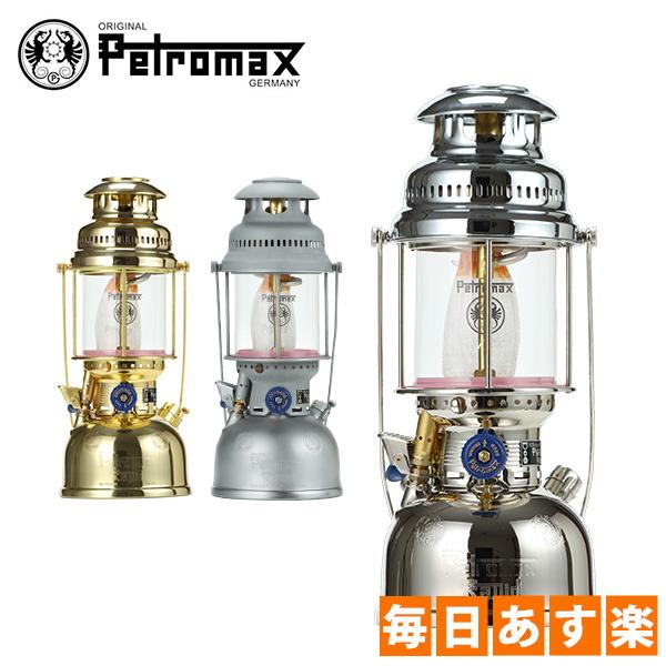 Petromax ペトロマックス HK500 アウトドア [4999円以上送料無料]